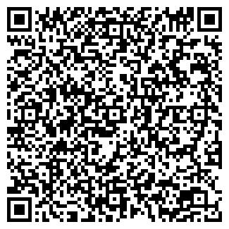 QR-код с контактной информацией организации РЕКОНСТРОЙ