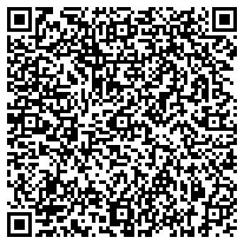 QR-код с контактной информацией организации ЭЛИТ-КЕРАМИКА, ООО