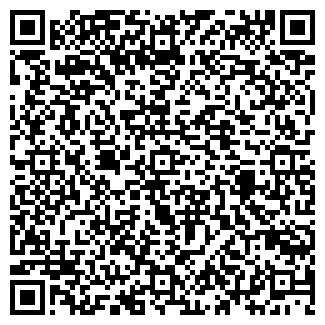 QR-код с контактной информацией организации ФАГОТ