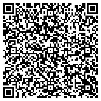 QR-код с контактной информацией организации ПОЛИПОЛ