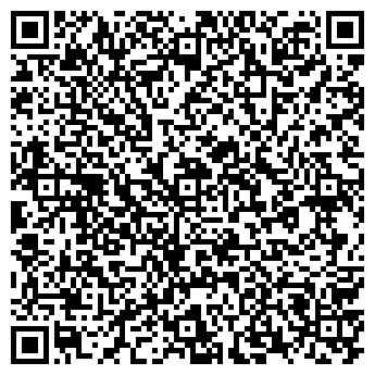 QR-код с контактной информацией организации КРАСКИ КВИЛ ЗАВОД, ООО