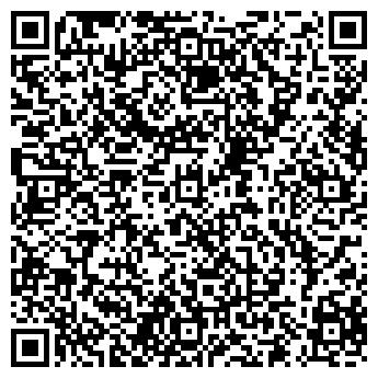 QR-код с контактной информацией организации СТРОЙКОЛОР-ЖБК-1, ООО