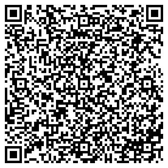 QR-код с контактной информацией организации КОЛОР-СТУДИЯ-КВИЛ