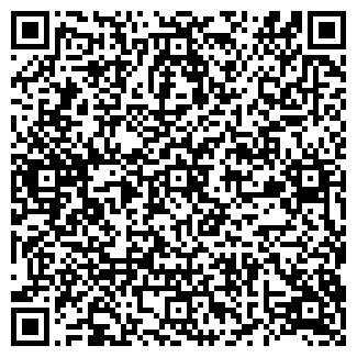 QR-код с контактной информацией организации ОПТИРОК