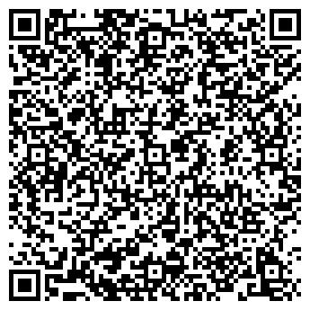 """QR-код с контактной информацией организации ПАО """"Пигмент"""""""