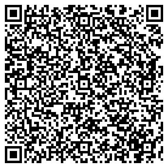 QR-код с контактной информацией организации СЕВЕРНОЕ-2, ООО