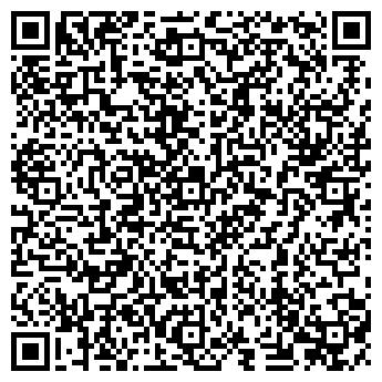 QR-код с контактной информацией организации СТРОИТЕЛЬНЫЕ ЭМАЛИ, ООО