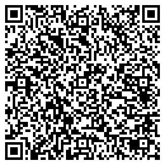 QR-код с контактной информацией организации БЕЛАРМ, ООО