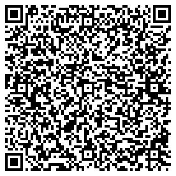 QR-код с контактной информацией организации БИАНТ, ООО