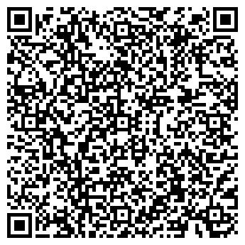 QR-код с контактной информацией организации ГРАНДЭЛИТСЕРВИС, ООО