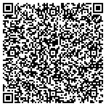 QR-код с контактной информацией организации НА АРБАТСКОЙ