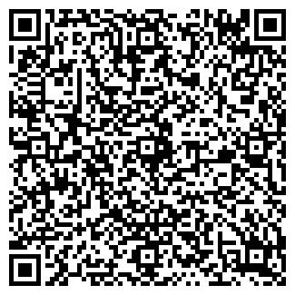 QR-код с контактной информацией организации ЕВРОЛИН