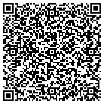 QR-код с контактной информацией организации СВ ПЛАСТ