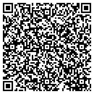 QR-код с контактной информацией организации ФЕНСТЕР