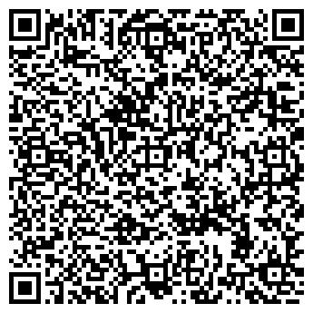 QR-код с контактной информацией организации СТРОЙГРАД ФИРМА