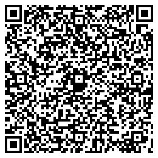 QR-код с контактной информацией организации ООО ЖЕМИКС