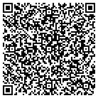 QR-код с контактной информацией организации КОНЬШИН Е.В.