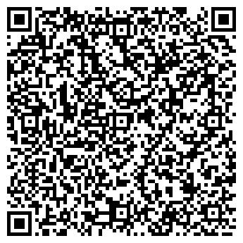 QR-код с контактной информацией организации ООО КОРАЛЛ-БЕЛГОРОД