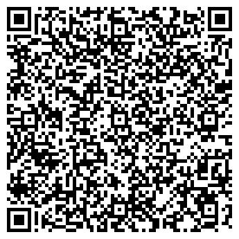 QR-код с контактной информацией организации РЫБФЛОТПРОМ