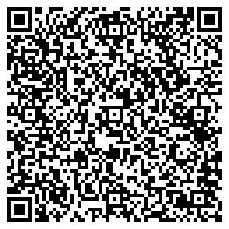 QR-код с контактной информацией организации ПРОДМОЛКОРМ