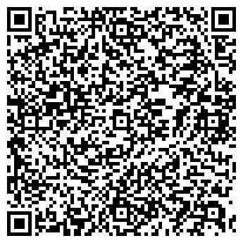 QR-код с контактной информацией организации ДЕУ-РЕКОРД-ЦЕНТР