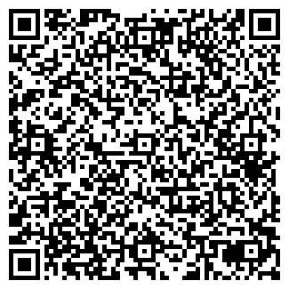 QR-код с контактной информацией организации КРОТЕС, ТОО