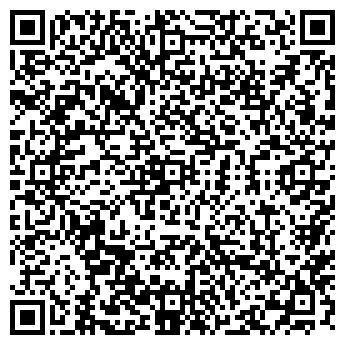 QR-код с контактной информацией организации НАТАЛИ-ВОЯЖ
