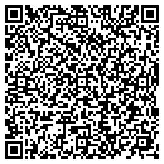 QR-код с контактной информацией организации ЮВЕНС ИЧП