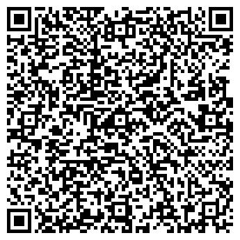 QR-код с контактной информацией организации КЛИНКЕР-ГРУПП, ЗАО