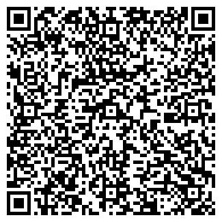 QR-код с контактной информацией организации МАНХЭТТЕН