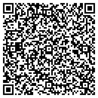 QR-код с контактной информацией организации БЕЛАЦИ