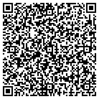 QR-код с контактной информацией организации БЕЛЭКСПЕРТПРОЕКТ