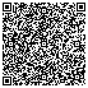 QR-код с контактной информацией организации БЕЛГОРОДОБЛПРОЕКТ
