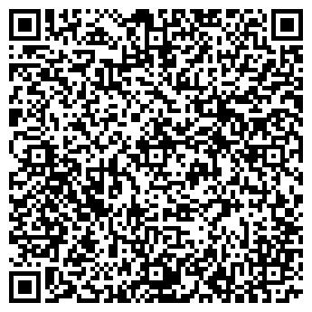 QR-код с контактной информацией организации БЕЛАГРОПРОЕКТ