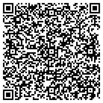 QR-код с контактной информацией организации ГИДРОПРОМПРОЕКТ