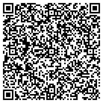 QR-код с контактной информацией организации БЕЛАКСПРОЕКТ