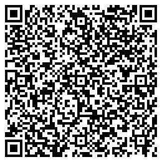 QR-код с контактной информацией организации БЕЛПРОМПРОЕКТ