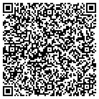 QR-код с контактной информацией организации 4 СЕЗОНА ПЛЮС