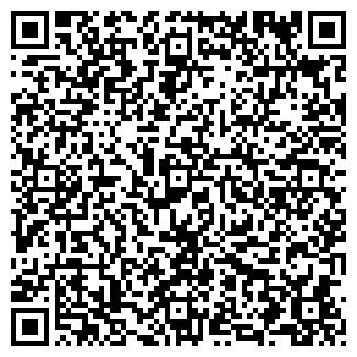 QR-код с контактной информацией организации БЕЛОГОР