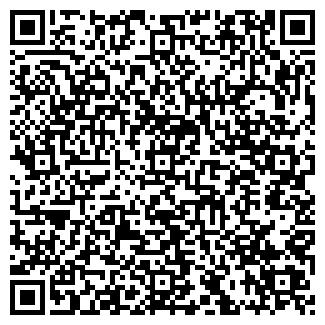 QR-код с контактной информацией организации БЕЛОГОРЬЕ-ТУР