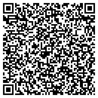 QR-код с контактной информацией организации БОН РУТ