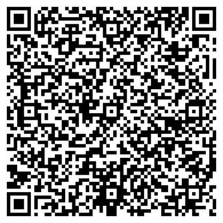 QR-код с контактной информацией организации БЭРКЛИС