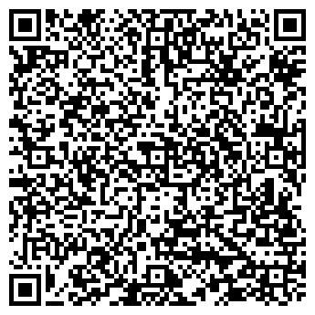 """QR-код с контактной информацией организации ООО """"Вояж-Тур"""""""