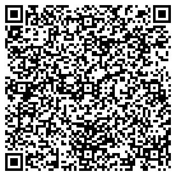 QR-код с контактной информацией организации ИНТУРИСТ-БЕЛГОРОД