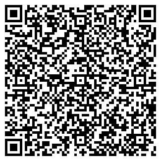 QR-код с контактной информацией организации КАПРИЗ-ВОЯЖ