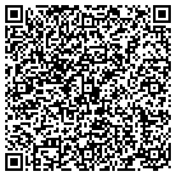 QR-код с контактной информацией организации КЛУБ ПУТЕШЕСТВЕННИКОВ