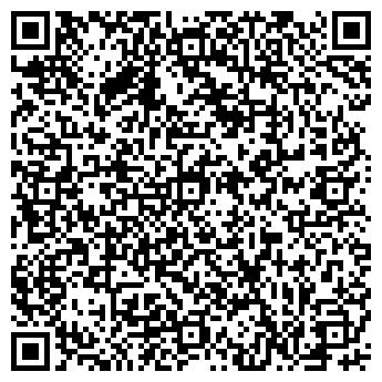 QR-код с контактной информацией организации КОНТИНЕНТ-ТУР