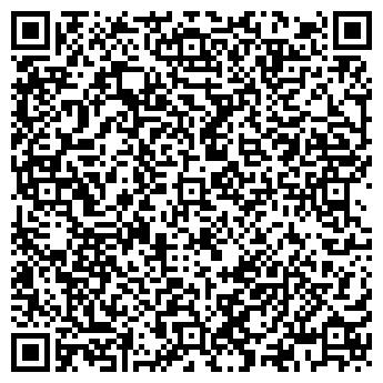 QR-код с контактной информацией организации КОРВИН-ТУР