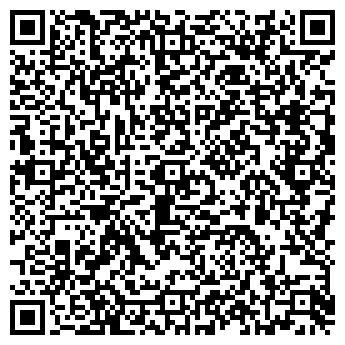 QR-код с контактной информацией организации НЭРИ-ТУР
