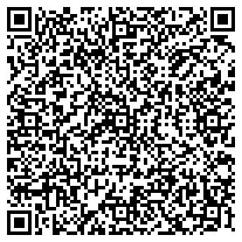 QR-код с контактной информацией организации ПЯТЫЙ СЕЗОН